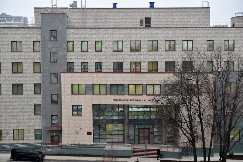 Замглавы администрации Одинцово арестован