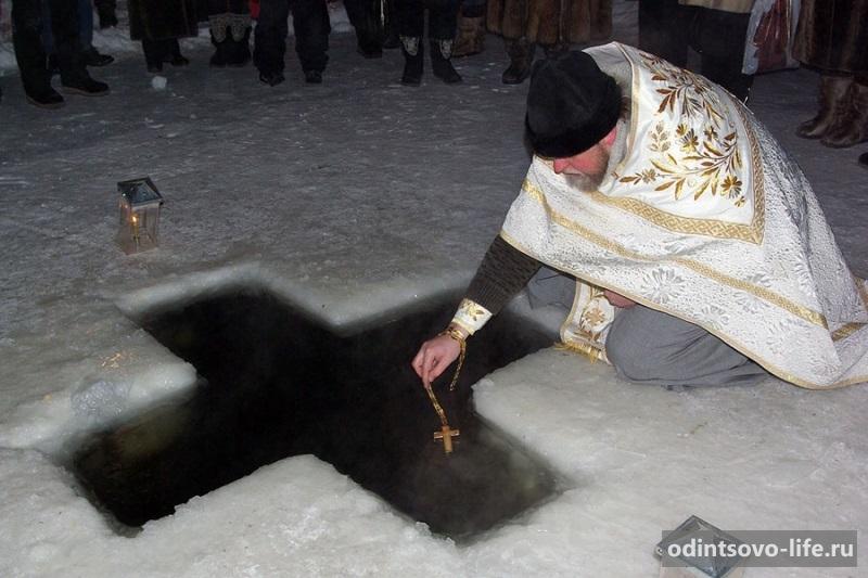 крещение 2016 в Одинцовском районе