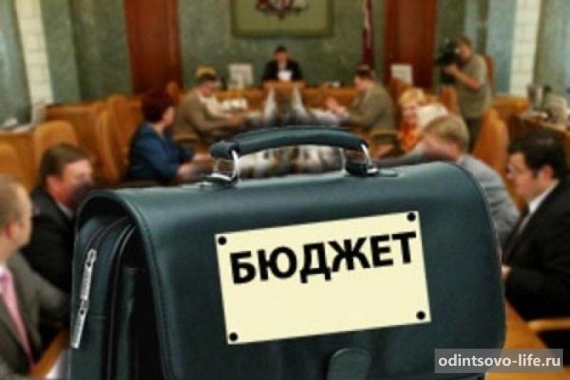 Бюджет Голицыно на 2017 год