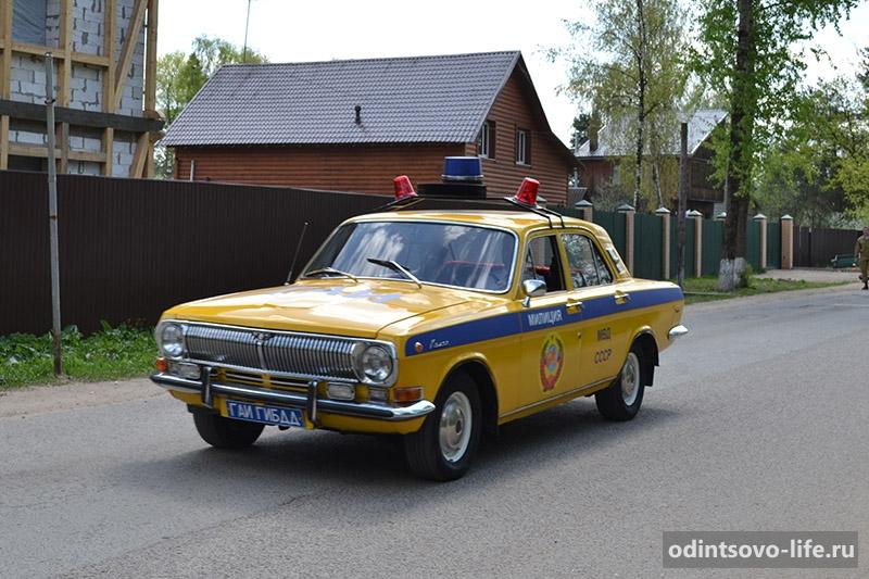 Автопробег в Голицыно