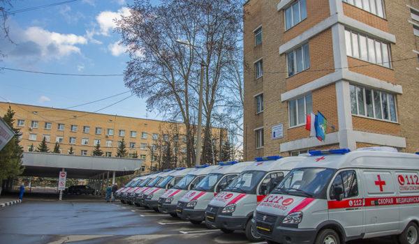 Одинцовская Центральная районная больница