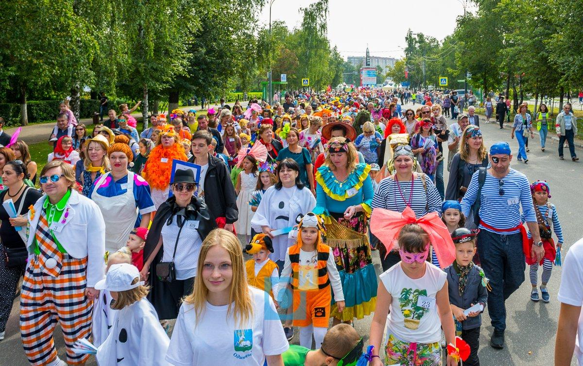 День города Одинцово 2018