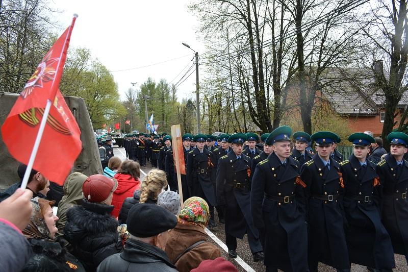 День Победы в Голицыно