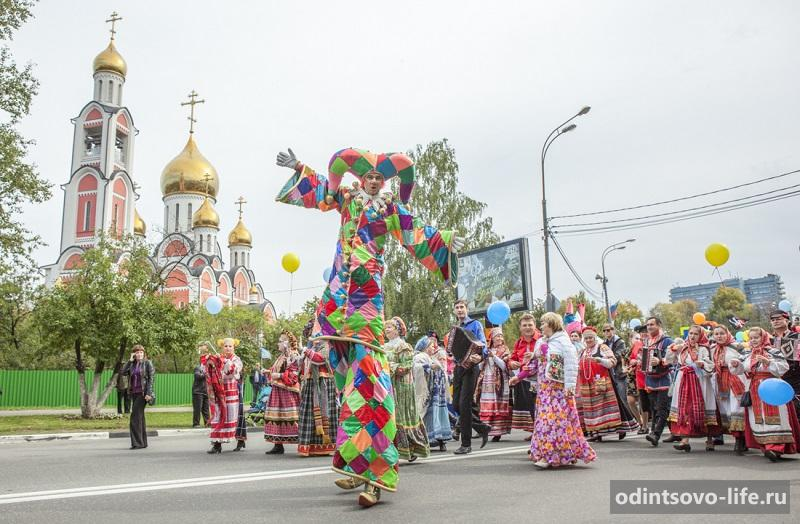 День города Одинцово 2016