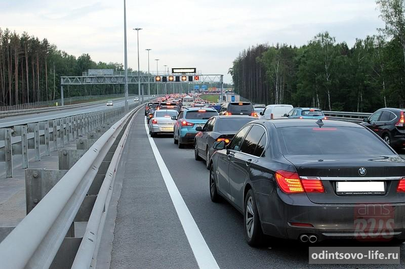 Пробка на платной Одинцовской дороге