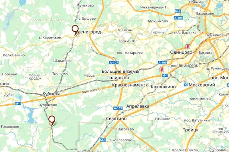В Одинцовском районе построят две новые платные дороги
