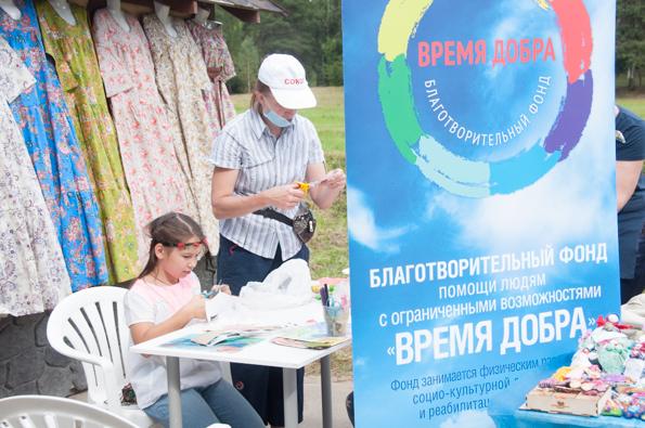 Фестиваль Традиция в Захарово