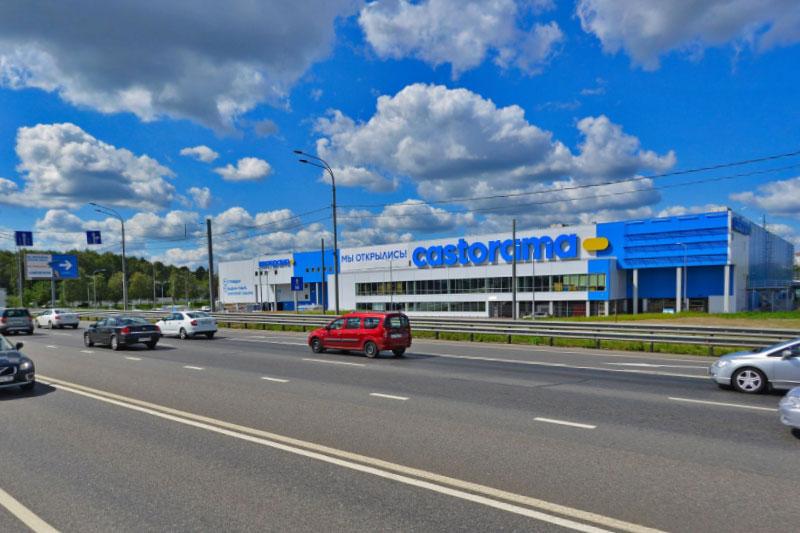магазин Касторама на Минском шоссе