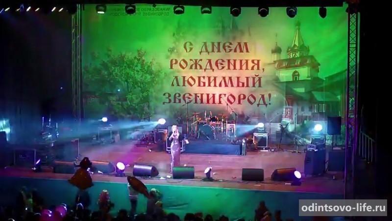 день города Звенигорода 2015