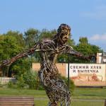 памятник футболисту в Хлюпино