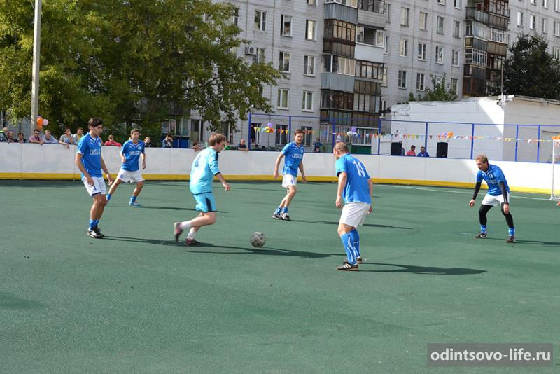 Динамо Голицыно