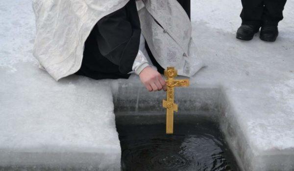 Крещенские купания в Одинцовском округе 2020