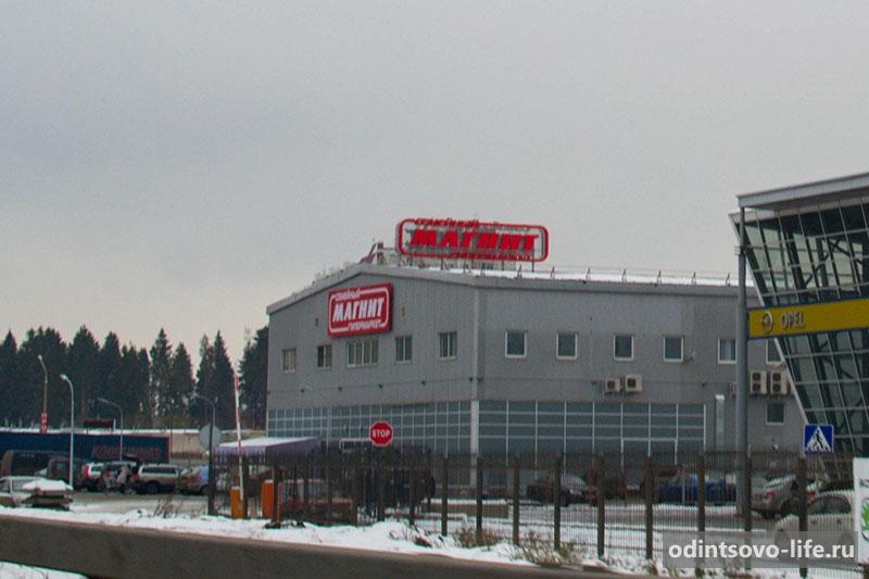 Гипермаркет Магнит на Минке