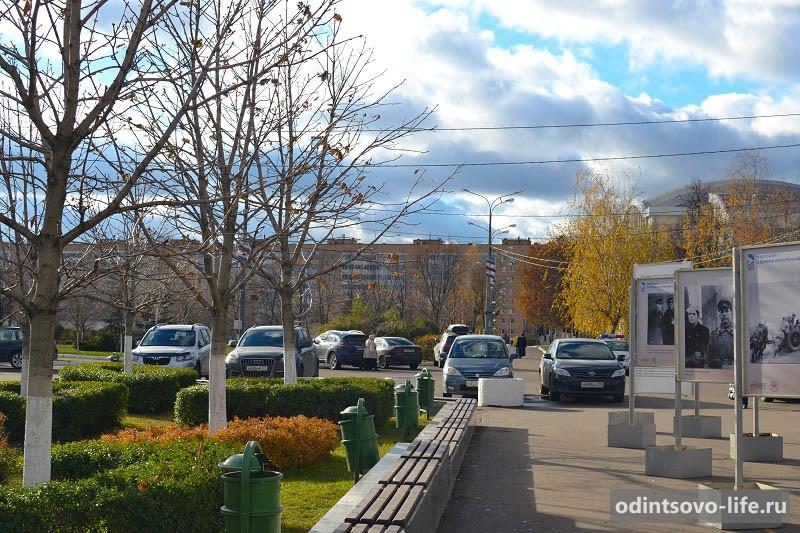 Центральный парк Одинцово