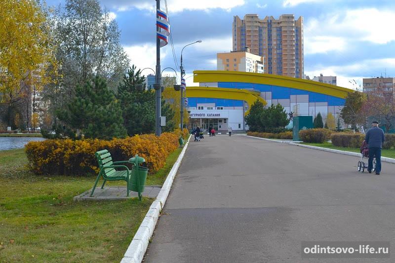 Ледовый дворец в Одинцово