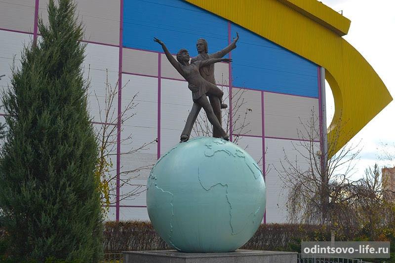 Памятник фигуристам в Одинцово