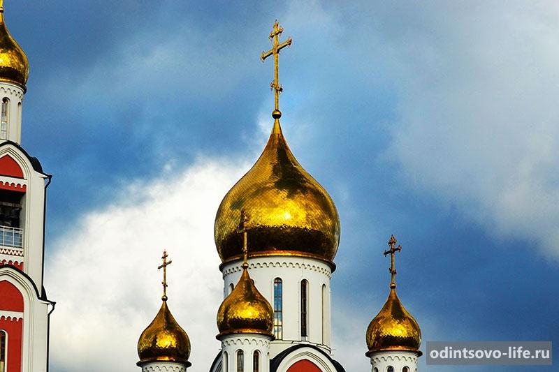 Георгиевский храм в Одинцово