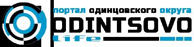 Портал Одинцовского округа