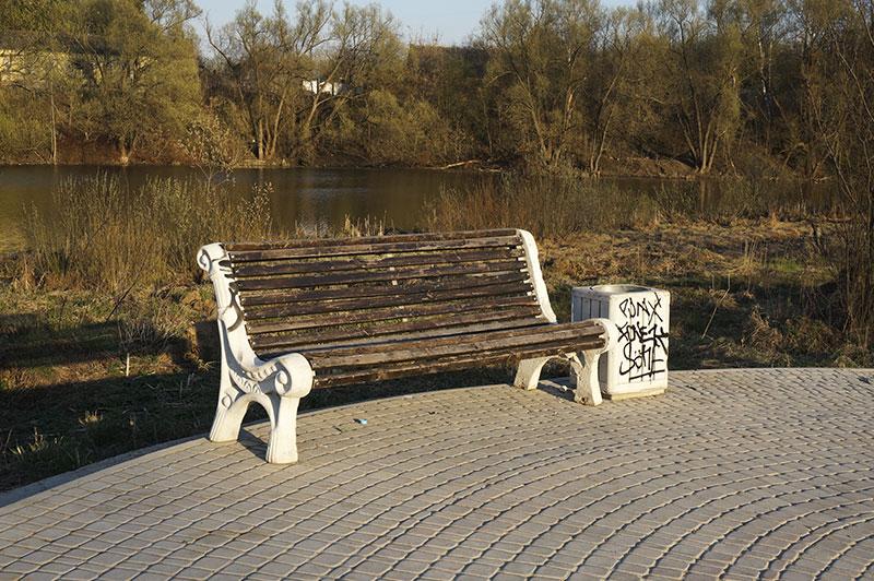 Парк в Голицыно