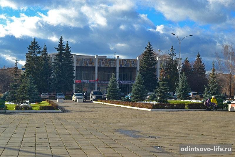 Центральная площадь Одинцово