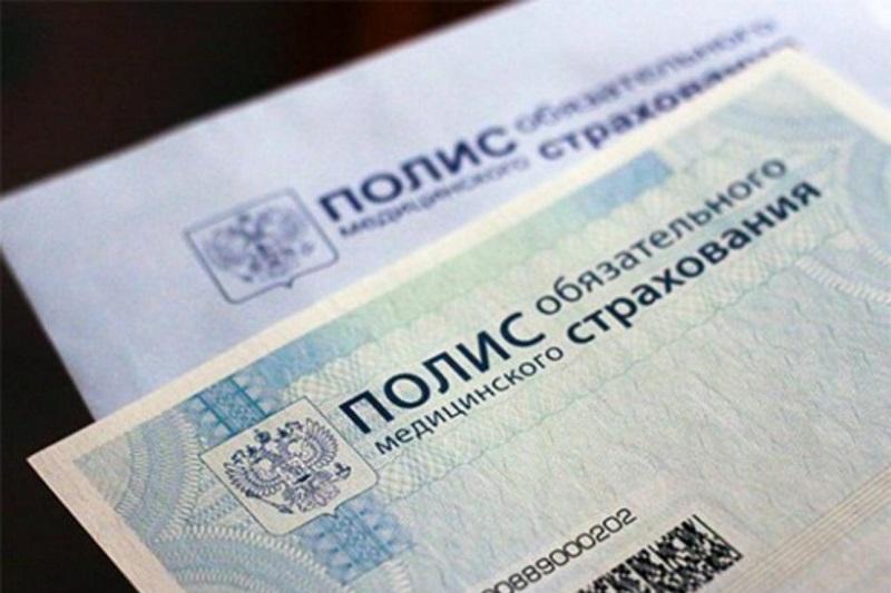 бесплатное лечение в Москве по полису ОМС