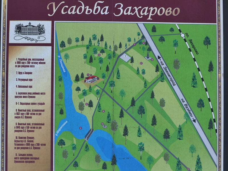 Карта усадьбы Захарово