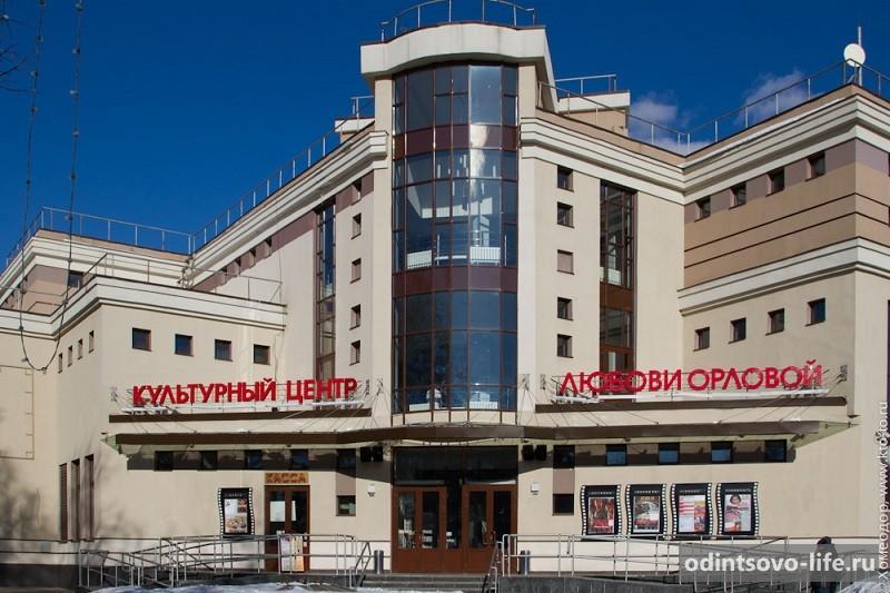 кинотеарт в Звенигороде